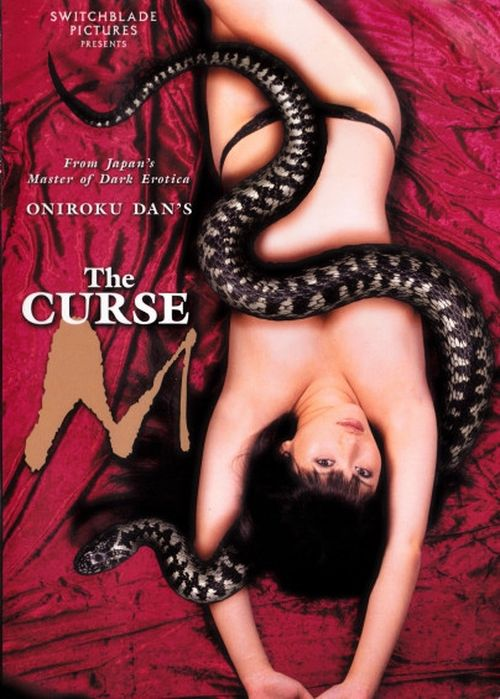 The Curse M movie