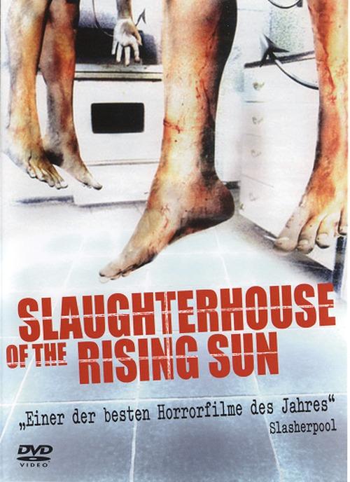 Slaughterhouse of the Rising Sun movie