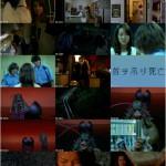 EGG. movie