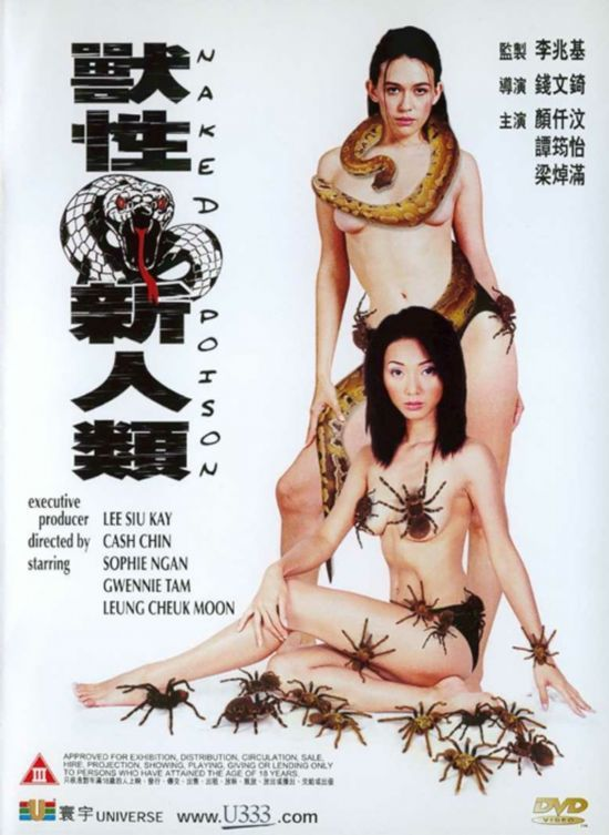Naked Poison movie