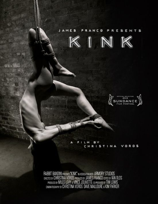 Kink movie