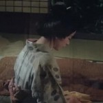 Yakuza's Law movie