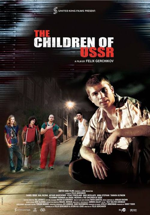 The Children of CCCP movie