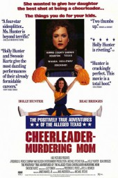 The Positively True Adventures of the Alleged Texas Cheerleader