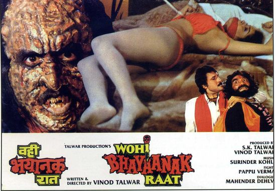 Wohi Bhayanak Raat movie