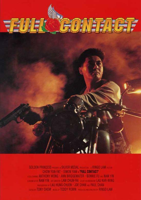 Xia dao Gao Fei movie
