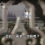Mirror Images II movie
