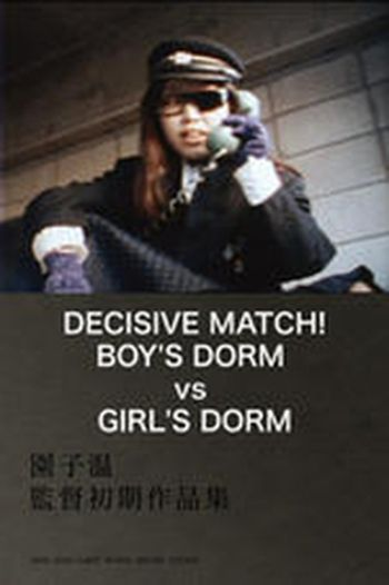 Decisive Match! Girls Dorm Against Boys Dorm movie