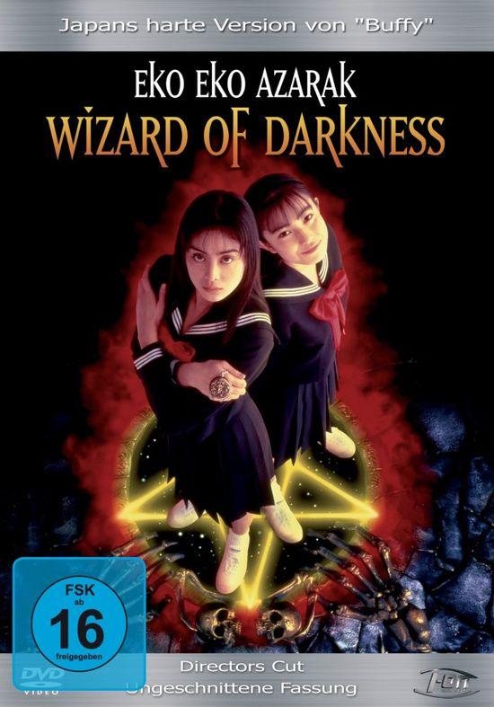 Eko Eko Azarak: Wizard of Darkness movie