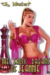 Genie in a String Bikini