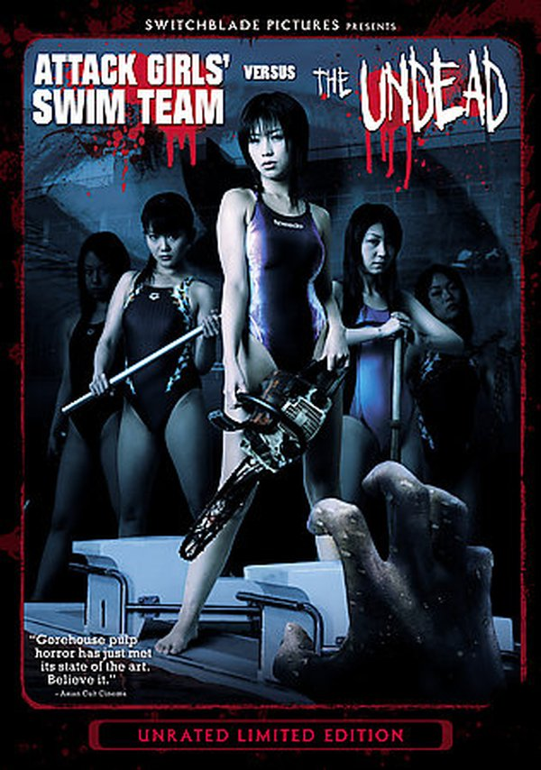 Attack Girls' Swim Team VS The Undead movie