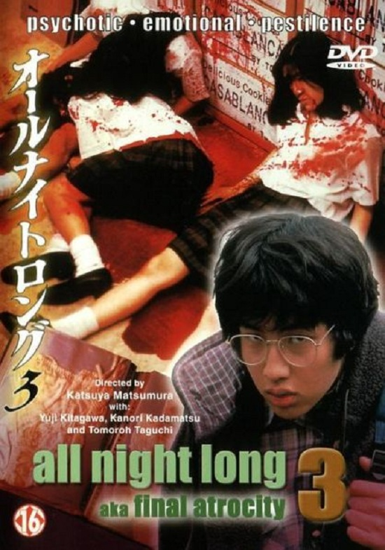 All Night Long 3 movie