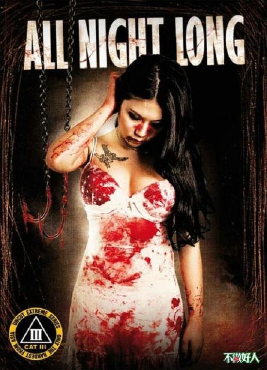 All Night Long movie