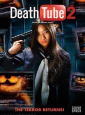 Death Tube 2 2010