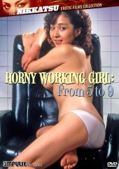 Horny Working Girl