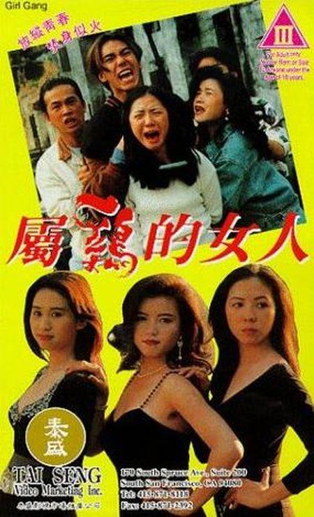 Girl Gang movie