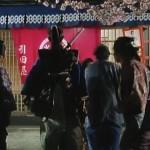Female ninjas - Magic Chronicles 2 movie