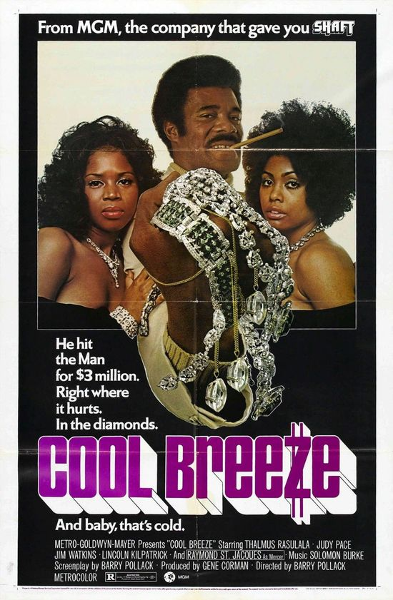 Cool Breeze movie