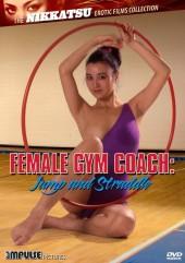 Female Gym Coach