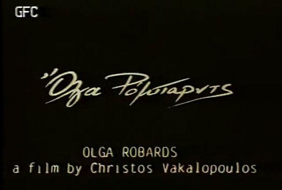 Olga Roberts movie