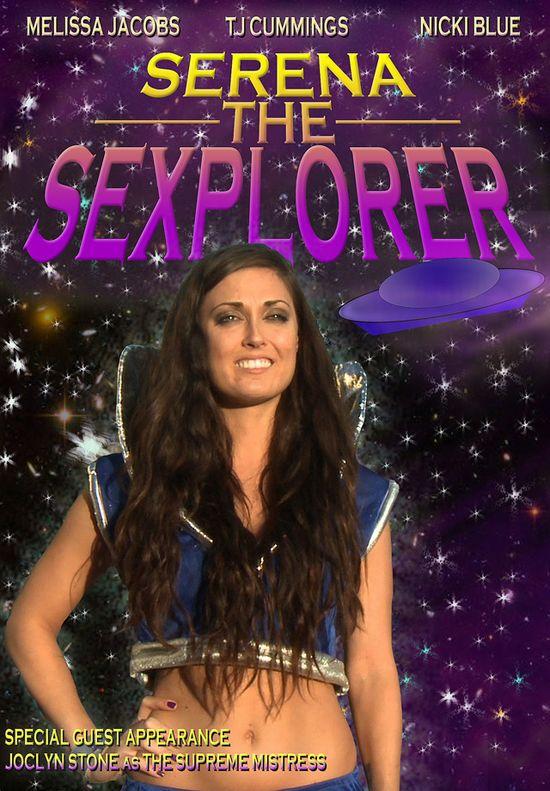 Serena the Sexplorer movie