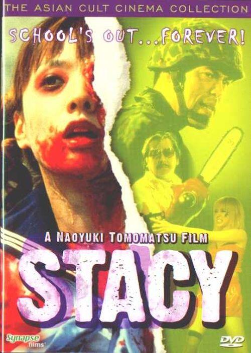 Stacy movie