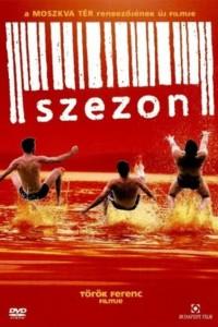 Szezon