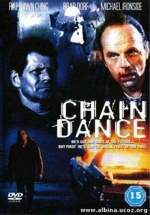Chaindance movie