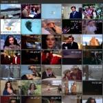 El último amor en Tierra del Fuego movie