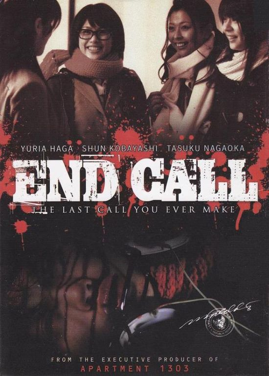 End Call movie