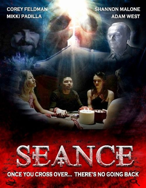 Seance movie