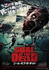 goal of dead poster