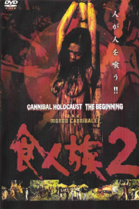 Cannibal Holocaust, The Beginning