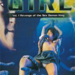 La Blue Girl Vol. 1 movie