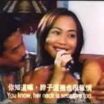 Hong Kong Night Guide movie