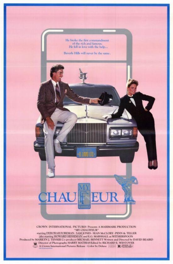 My Chauffeur movie