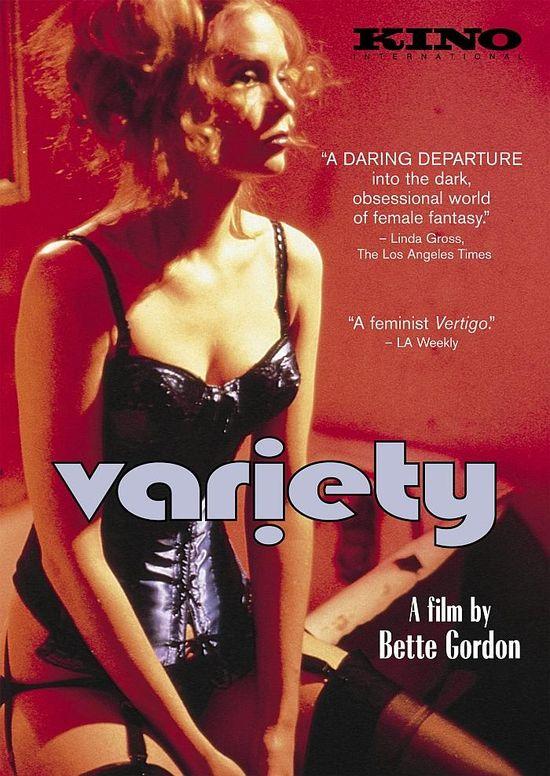 Variety movie