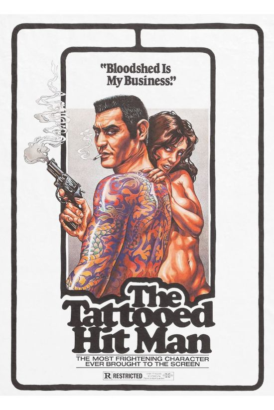 Tattooed Hit Man movie