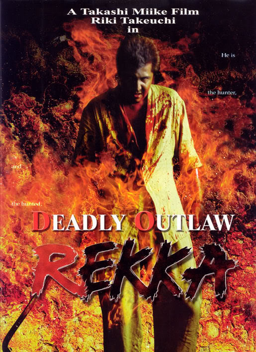 Deadly Outlaw Rekka movie