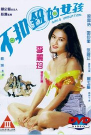 Girls Unbutton movie