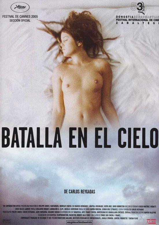 Battle in Heaven movie