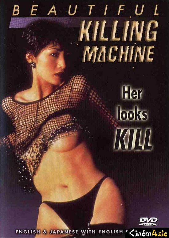 Beautiful Killing Machine movie