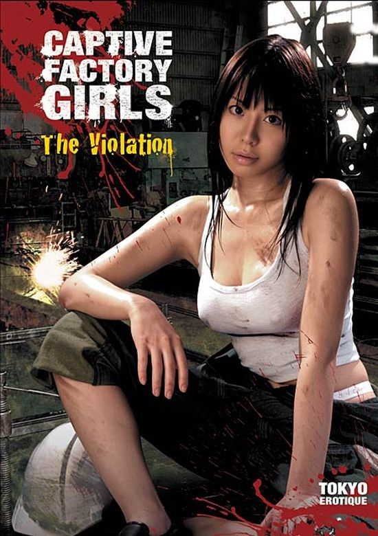 Captive Factory Girls: The Violation movie