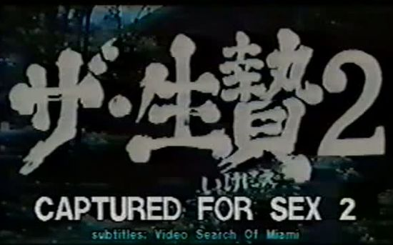 Captured for Sex 2 (1986)