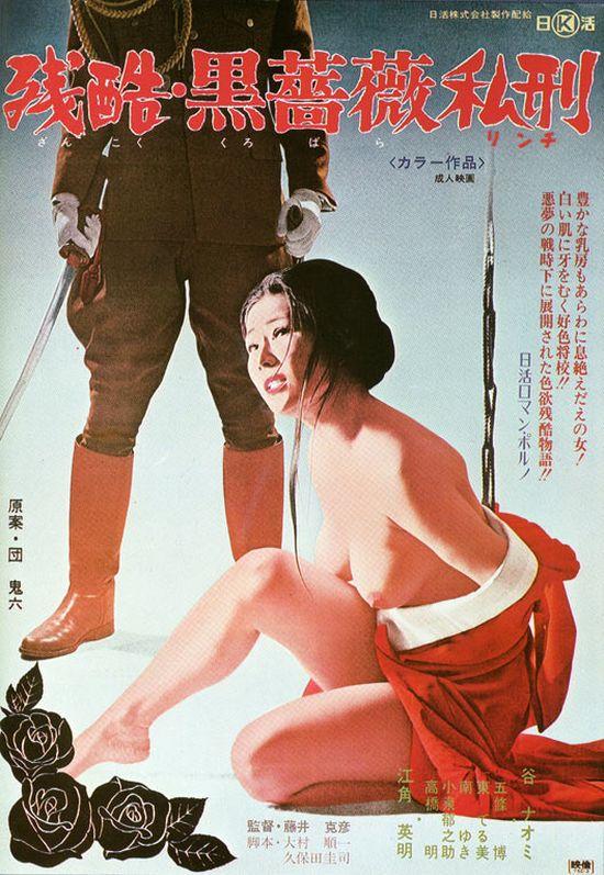 Cruelty: Black Rose Torture 1975