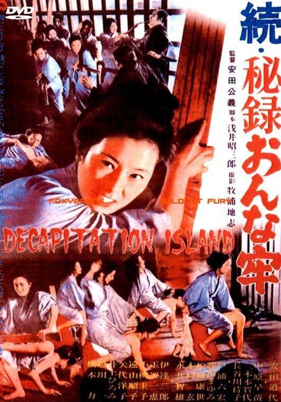 Decapitation Island movie