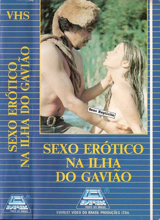 Секс кино остров