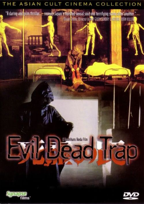 Evil Dead Trap movie