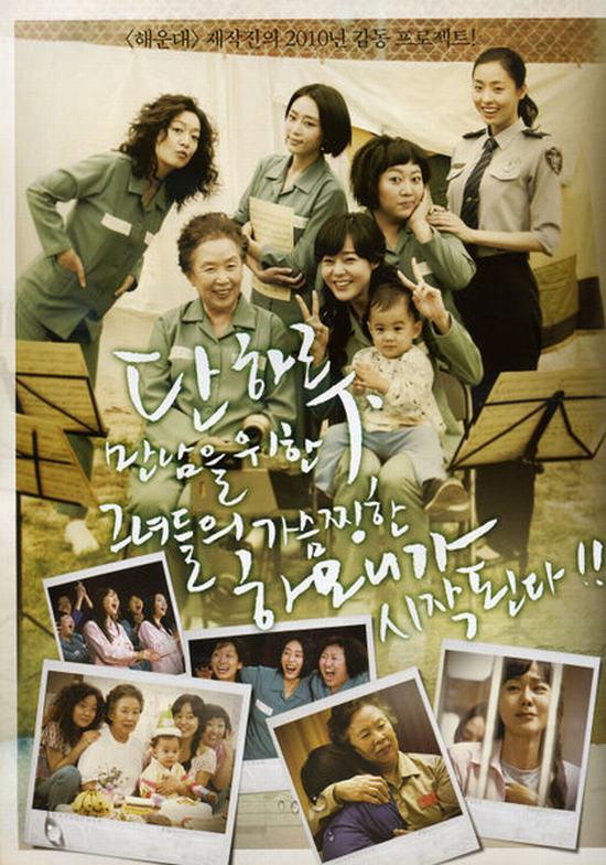Hamoni movie