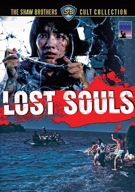 Lost Souls movie